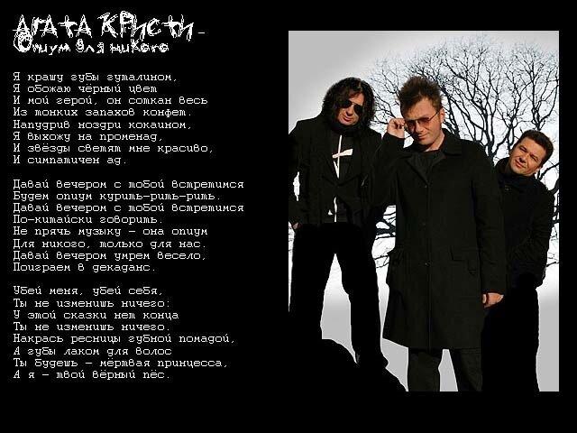 domashniy-tadzhikski-opium-dlya-nikogo-zhenshinoy-parney-porno