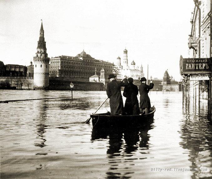 наводнение в москве 1908 года фото
